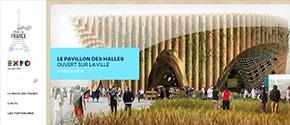Pavillon France 2015